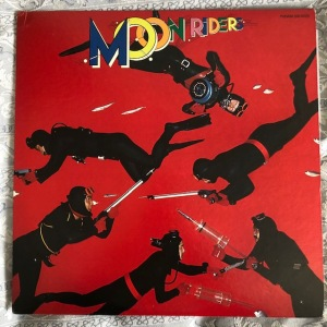 Moon Riders