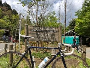 ヤビトゥ峠2